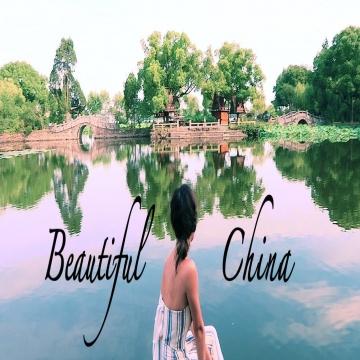 Views of Beijing